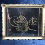 Osmanlı Tuğralı Baskı Tablo