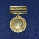 Kore Savaşı Madalyası