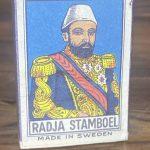 Sultan 2. Abdülhamit Görselli Eski Kibrit Kutusu